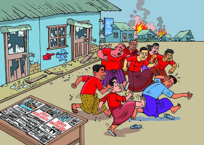 ethnic problems